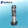 50GDL12-15X9立式多级离心泵 不锈钢多级泵 多级泵厂家 温州不锈钢多级泵