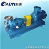 IS单级离心泵IS单级离心泵,清水泵,清水离心泵