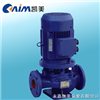 ISG型ISG型管道离心泵,管道泵,不锈钢管道泵