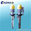 SB型电动油桶泵SB型电动油桶泵,电动水泵,离心油泵