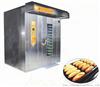 燃煤(煤电两用)热风旋转炉
