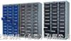 310-B零件柜大号内盒东莞75抽零件整理柜,工具存放柜,工业零件柜批发定制