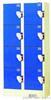 8门投币式储物柜自动寄存柜,电子式寄存柜,电子感应式寄存柜,IC卡寄存柜