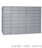 35门电子寄存柜手机存放柜、电脑寄存柜,员工存包柜