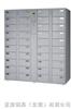 40门手提电脑柜超市寄存柜,电子密码寄存柜,投币式寄存柜