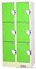 6门存包柜投币锁柜,寄存柜,展会存包柜,图书馆存放柜,超市电子存包柜