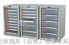 YJ-A4S-110文件柜A4文件柜,B4文件柜,档案柜