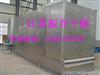 GFR瓜子干燥机,多层式瓜子带式干燥机,瓜子带式烘干机