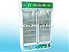 BXG-B1双门展示柜-水果展示柜-茶叶冷藏展示柜