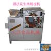 ST150型花生米专用剥皮机、花生米专用脱皮机、花生米专用去皮机—大洋食品机械厂
