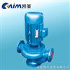 GW管道式排污泵,管道泵