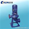 LW立式无阻塞排污泵凯美LW立式无阻塞排污泵,不锈钢排污泵