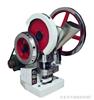 实验用制药压片机/实验室用小型压片机