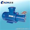 CW型磁力驱动旋涡泵(简称磁力泵),不锈钢磁力泵
