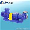 CQB-G型不锈钢高温磁力泵,防爆电磁阀
