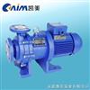 CQB-F衬氟磁力泵,耐腐蚀磁力泵,化工磁力泵