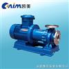 CQB型磁力驱动泵,不锈钢驱动泵