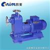 ZCQ型自吸磁力泵,不锈钢磁力泵
