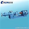 I-1B系列浓浆泵,不锈钢浓浆泵,耐腐蚀浓浆泵