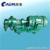 2CY系列齿轮油泵,高温油泵,不锈钢油泵