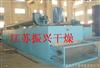 DW高效节能海带烘干机