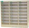 A4M-32103文件柜办公文件柜 A4纸办公文件柜,B4纸办公文件柜