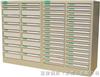 A4MS-33003文件柜订做文件柜,办公用纸文件柜, A4纸文件柜