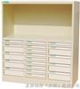 A4M-30811-2办公文件柜,A4纸办公文件柜,B4纸办公文件柜