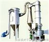 供应硬脂酸钙干燥机,闪蒸干燥机