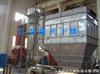 XZG草甘林专用闪蒸干燥机