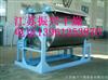供应变性淀粉滚筒刮板干燥机