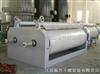 HG供应藕粉专用滚筒刮板干燥机