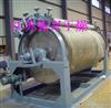 供应高效节能小麦淀粉专用干燥机