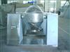供应SZG双锥回转真空干燥机,烘干设备,烘干机