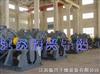 供应ZPG型真空耙式干燥机,干燥设备,真空干燥机
