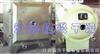 供应干燥机,YZG.FZG真空干燥机,真空干燥机