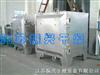 供应方形真空干燥机,圆形真空烘干机