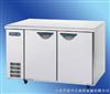 三洋平台冷柜