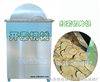 土豆切片机|胡萝卜切丝机|地瓜切条机|红薯片机|红薯条机