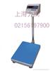 XK3190-A7电子平台秤