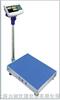 XK3150-(C)英展电子称, 高精度计数电子台秤,台湾电子称