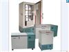 超低温冰箱-86度℃,深冷冰箱,医用超低温保存箱,超低温实验箱,超低温冷冻箱,超低温冰柜