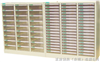 NF-A4S-354K办公室文件柜办公室资料存放柜,样品存放柜,档案存放柜