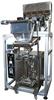 DXDK-800C电子称食品包装机