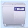安徽 卧式单槽医用超声波清洗器