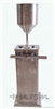 上海手动膏体灌装机,手动膏液灌装机