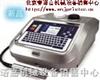 代噴碼加工業務北京噴碼代加工CO2激光噴碼機LINX噴碼機EC噴碼機易碼噴碼機達嘉噴碼機墨水溶劑