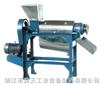 LZ系列全自动不锈钢螺旋榨汁机