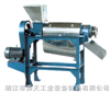 LZ系列不锈钢螺旋榨汁机