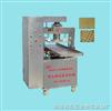 FDLD24-35绿豆糕机